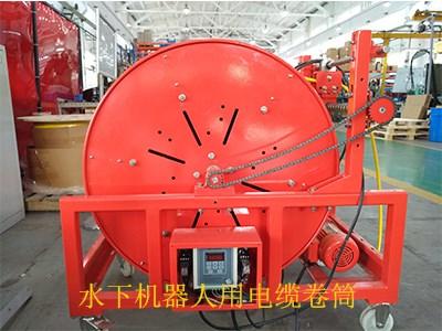卷管器|电缆卷筒|消防软管卷盘